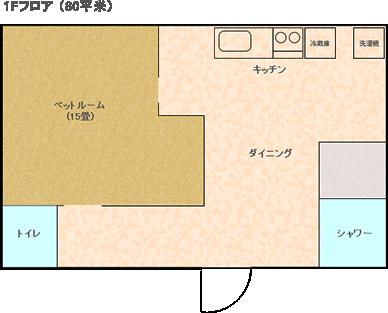 石垣島の宿1F